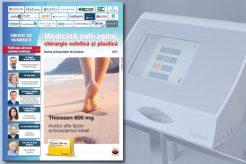 Революционный шаг в развитии фракционной терапии – аппарат Tixel® | Medical Market (Румыния)
